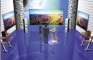 Digital Signage im Ausstellungsraum